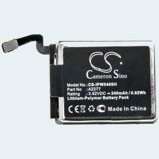 CS-IPW540SH-3